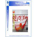 """مجلة """"بصائر نفسية"""" - العدد 05 (خريف و شتاء2012)"""