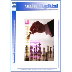 The Arab Journal of Psychological Science - Issue 39-40  ( Summer - Autumn 2015 )