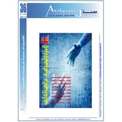 المجلة  مجلة  شبكة العلوم النفسية العربية - العدد  36 (خريف  2012 )