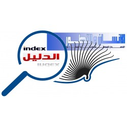 """AL INSSAN WA ATTATAWUR "" SERIES  - Index"
