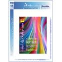 مجلة شبكة العلوم النفسية العربية - العدد  10-11  (ربيع – صيف   2006 )