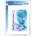 مجلة شبكة العلوم النفسية العربية - العدد  6 (ربيع  2005 )