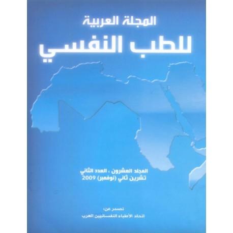 المجلة العربية للطب النفسي – المجلد 20، العدد 2 ( نوفمبر  2009  )