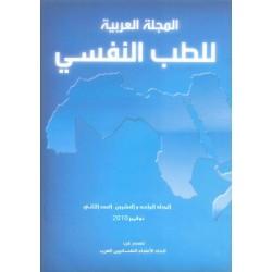 المجلة العربية للطب النفسي –  المجلد 21، العدد 2 ( نوفمبر  2010  )