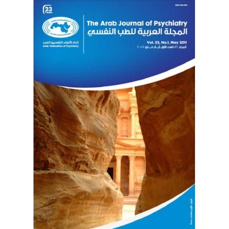 المجلة العربية للطب النفسي –  المجلد 22، العدد 1 ( ماي  2011  )