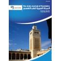 المجلة العربية للطب النفسي –  المجلد 24، العدد 1 ( ماي  2013  )