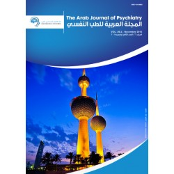 The Arab Journal of Psychiatry - tome 26, issue 2 ( November 2015 )