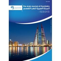 المجلة العربية للطب النفسي – المجلد 27، العدد 2 ( نوفمبر 2016 )
