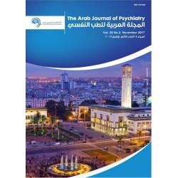 المجلة العربية للطب النفسي – المجلد 28، العدد 2 ( نوفمبر 2017)