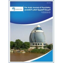 المجلة العربية للطب النفسي – المجلد 29، العدد 2 ( نوفمبر 2018)