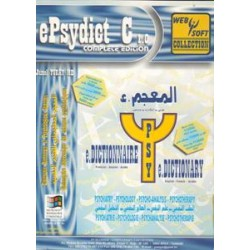 ePsydict (  Complete Edition ) -  Electronic Dictionnairy of Psychological Sciences