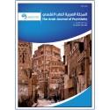 المجلة العربية للطب النفسي - المجلد 32 العدد 1( ماي 2020)