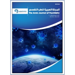 The Arab Journal of Psychiatry - tome 32, issue 1(November 2020)