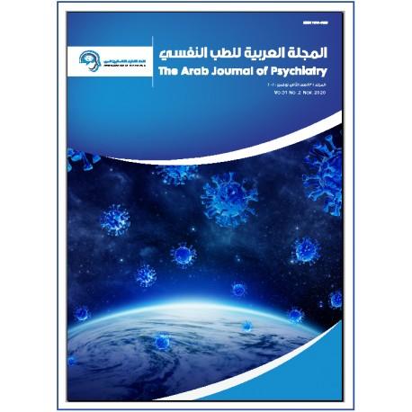 المجلة العربية للطب النفسي - المجلد 32 العدد 2 ( نوفمبر 2020)