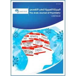 المجلة العربية للطب النفسي - المجلد 32 العدد 1 ( ماي 2021)