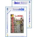 """مجلة """"بصائر نفسانية"""" - الفهرس والافتتاحية العدد 35 ( خريف2021)"""